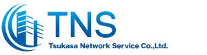 司ネットワークサービス株式会社